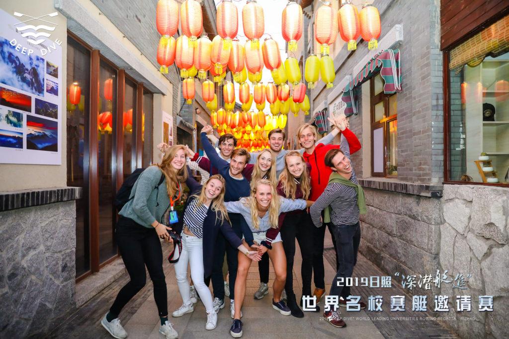 China reis oktober